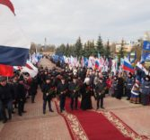 День народного единства торжественно отметили в столице Республики Мордовия