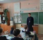Открытый урок ОПК в Саранской СОШ №13
