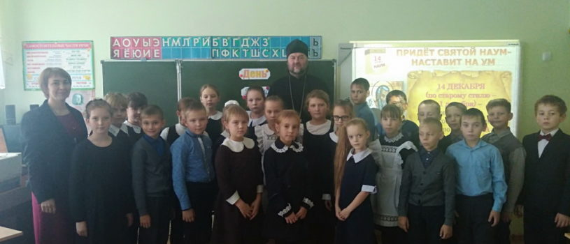 В Большеигнатовской СОШ отметили «День Наума-Грамотника»