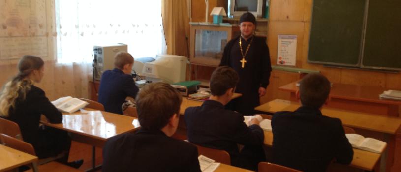 Открытый урок ОПК в Большеманадышенской СОШ Атяшевского района
