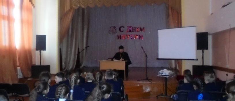 Миссионерская лекция в Дубенской СОШ