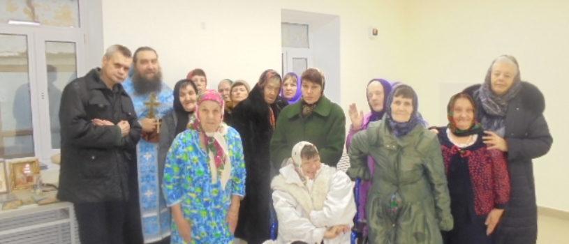Духовное окормление жителей Большеберезниковского дом-интерната для престарелых