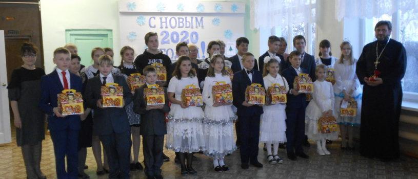 В Кечушевской СОШ прошло мероприятие, посвященное памяти двух святителей — Николая Чудотворца и Спиридона Тримифунтского