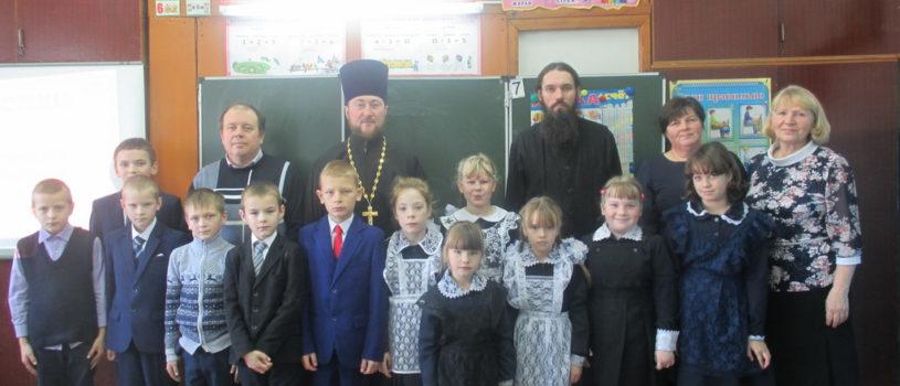 В Лобаскинской СОШ Атяшевского района прошла викторина «Путешествие в мир Библии»