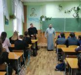 В Комсомольской СОШ №1 Чамзинского района прошло профилактическое мероприятие