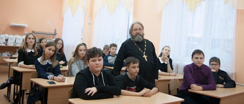 В Большеигнатовской СОШ завершился декабрьский цикл бесед священнослужителя с учащимися