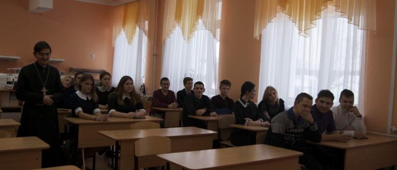 Миссионерское мероприятие в Большеигнатовской СОШ