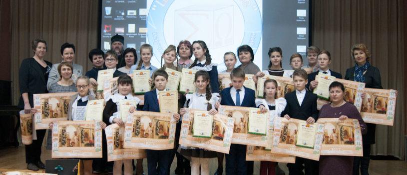 В Большеигнатовской СОШ прошла научно-практическая конференция исторического клуба «Шаг в будущее»