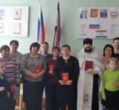 В Поводимовском Доме-интернате прошла миссионерская акция «Святое евангелие в каждый дом»