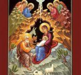Рождество Господа и Бога и Спаса нашего Иисуса Христа