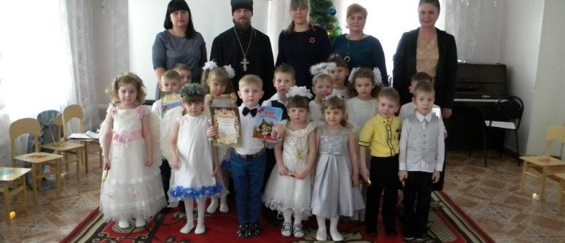 Рождественский утренник в д/с «Березка» г.Ардатова