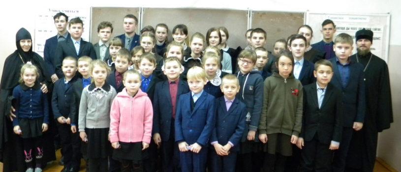 Учащихся Урусовской ООШ поздравили с Рождеством Христовым и Крещением Господним