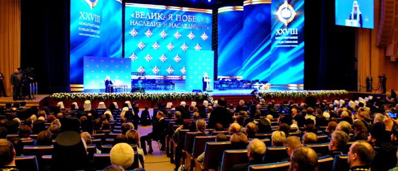 Делегация Ардатовской епархии приняла участие в пленарном заседании XXVIII Международных Рождественских образовательных чтений «Великая Победа: наследие и наследники»