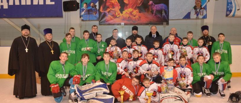 В Атяшевском Ледовом дворце им. В.Г.Шувалова прошел традиционный Рождественский турнир по хоккею с шайбой