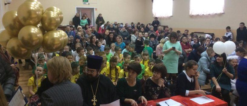 В Чамзинском Лицее №1 открылся 6-й ежегодный традиционный фестиваль «Лики Добра»