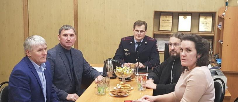 Архипастырь принял участие в заседании Общественного Совета МВД при Ардатовском отделении полиции