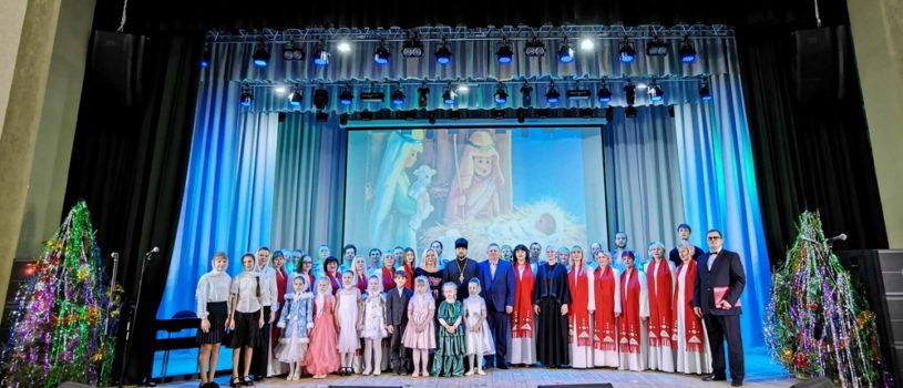В Ардатовском ДК прошел большой Рождественский концерт