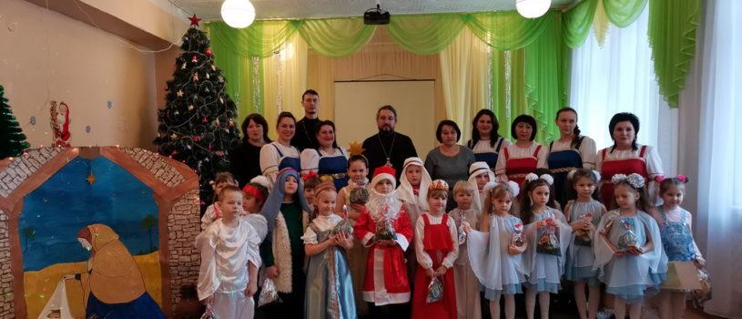 Архипастырь  посетил Рождественский утренник в детском саду «Теремок» г.Ардатова