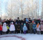 Рождественские народные гуляния прошли в детском саду «Сказка» п.Комсомольский