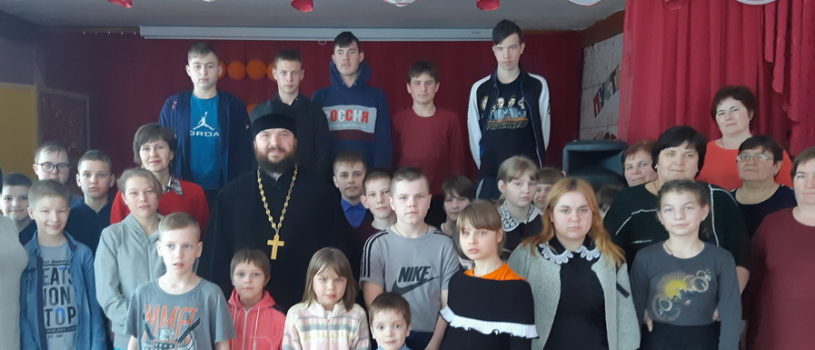 Духовное окормление воспитанников  Поводимовского интерната-школы