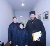 Благотворительная акция для малоимущих семей Ардатовского района