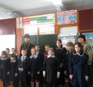 В Лобаскинской СОШ отметил День православной молодежи