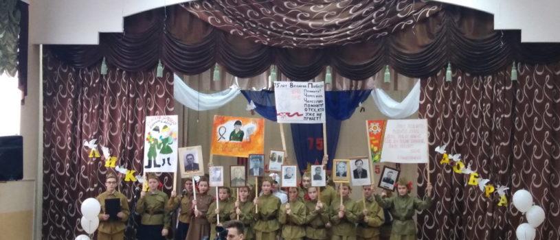 В Чамзинском лицее прошел гала-концерт фестиваля «Лики Добра», посвященного 75-летию Победы в Великой Отечественной Войне