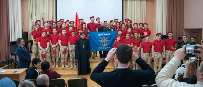Всероссийское военно-патриотическое движение «ЮНАРМИЯ» в Большом Игнатово