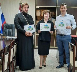 Рабочая встреча с Министром образования РМ Г.А.Явкиной