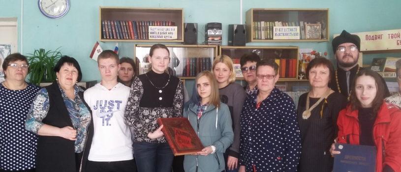 День православной книги торжественно отметили в Ардатовской центральной районной библиотеке