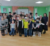 Атяшевские волонтеры посетили детский приют «Надежда» г.Саранска