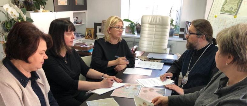 Архипастырь провел заседание оргкомитета конференции«Акушерка, мать, семья и православие: партнеры во имя жизни»