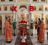 Четверг Светлой Седмицы в Никольском кафедральном соборе г.Ардатова
