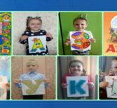 Большеигнатовский детский сад поздравляет всех с Днем славянской письменности!