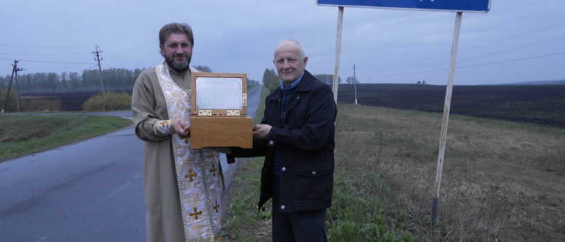 В Ардатовском районе проходит Крестный ход с ковчегом частицы мощей Святителя Луки (Войно-Ясенецкого), архиепископа Крымского