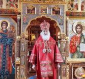 Вся полнота Ардатовской епархии поздравляет Предстоятеля Русской Православной Церкви Святейшего Патриарха Кирилла с Днем Тезоименитства!