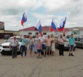 День Росси торжественно отметили в Чамзинском районе автопробег с флагами России