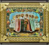 Память святых Царственных Страстотерпцев в храме Новомучеников и Исповедников Российских г.Ардатова