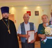 День памяти преподобных Петра и Февронии Муромских чудотворцев торжественно встретили в Дубенском ЗАГСе