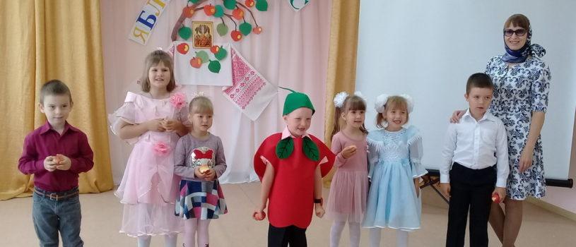 В Большеигнатовском детском саду прошел праздничный утренник, посвященный Преображению Господню
