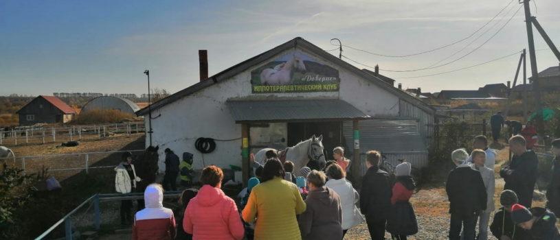 Воспитанники воскресной школы Андреевского прихода п.Атяшево посетили ипотерапевтический  клуб «Доверие»