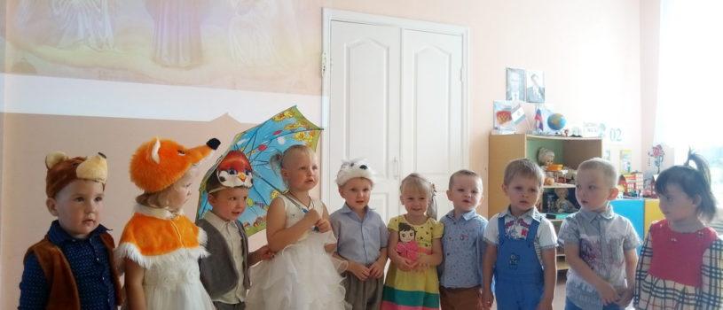 В Большеигнатовском детском саду отметили праздник Покрова Пресвятой Богородицы