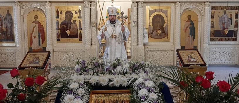 Димитриевская родительская суббота в Никольском кафедральном соборе г.Ардатова
