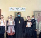 В воскресной школе«Солнечныйлучик» Михайловского прихода п.Чамзинка прошел День именинника осени