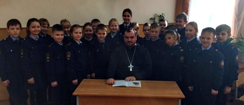 В кадетских классах Комсомольской СОШ №1 Чамзинского района регулярно проходят встречи со священнослужителем