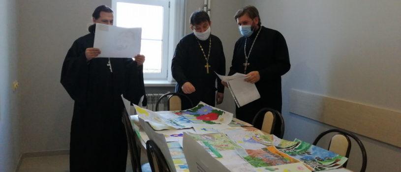 Ардатовская епархия подводит итоги регионального этапа Международного конкурса детского творчества «Красота Божьего мира»