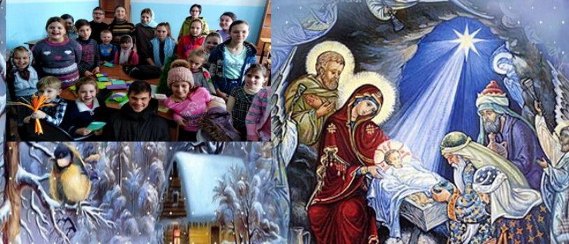 Ученики воскресной школы Никольского кафедрального собора г.Ардатова продолжают готовиться к Рождеству Христову