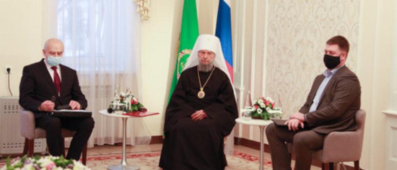 Молодежный отдел Ардатовской епархии в онлайн формате принял участие в межрегиональном молодежном образовательном форуме «Пересвет»