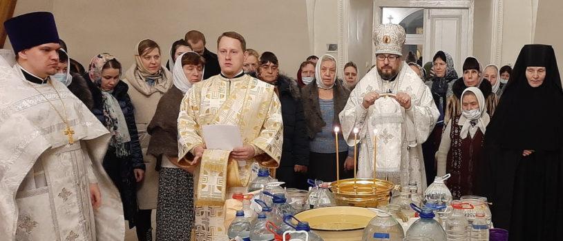 Крещение Господа Бога и Спаса нашего Иисуса Христа в Никольском кафедральном соборе г.Ардатова