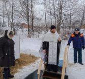 На Гусином озере Большеберезниковского района состоялось освящение Иордани